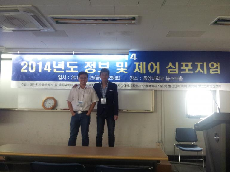 2014 Information and Control Symposium, Chung Ang University, Seoul