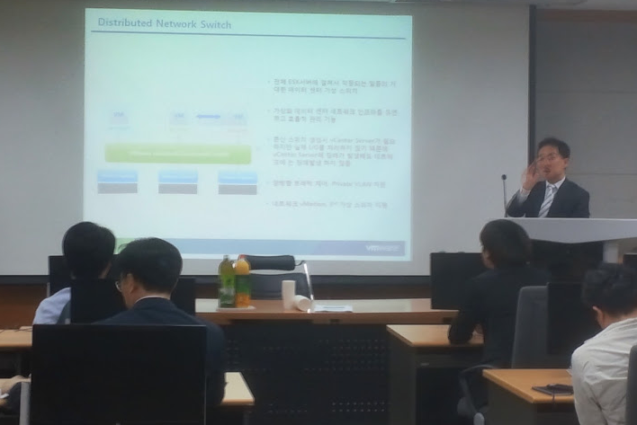 A special lecture for VMware ; specker : Yong-Hoon Lee (VMware korea)