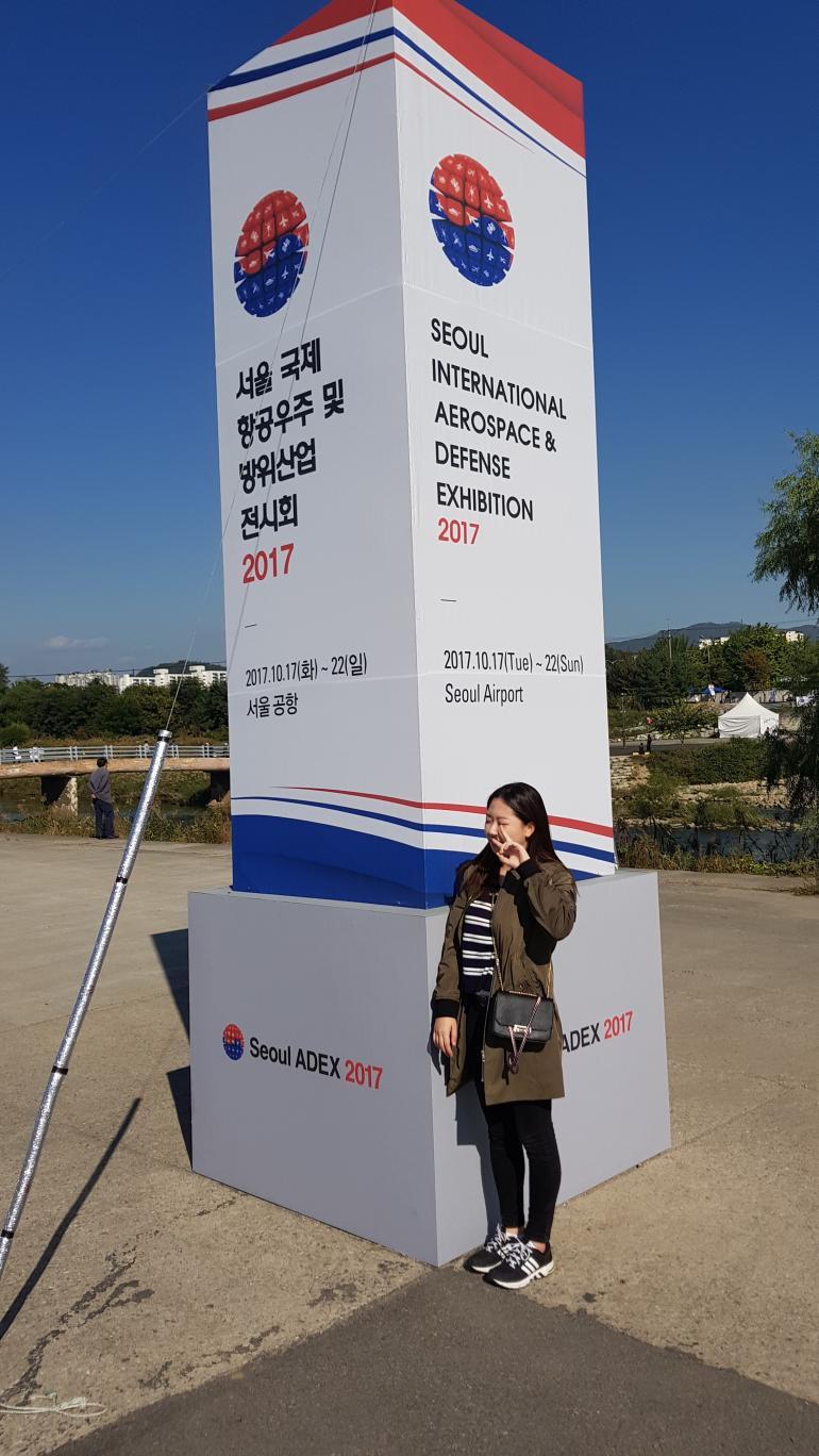 ADEX2017 (2017. 10. 17 ~ 2017. 10. 22, Seoul)