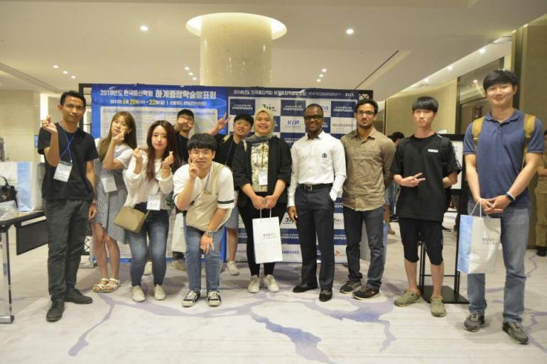 KICS 2018. Jeju