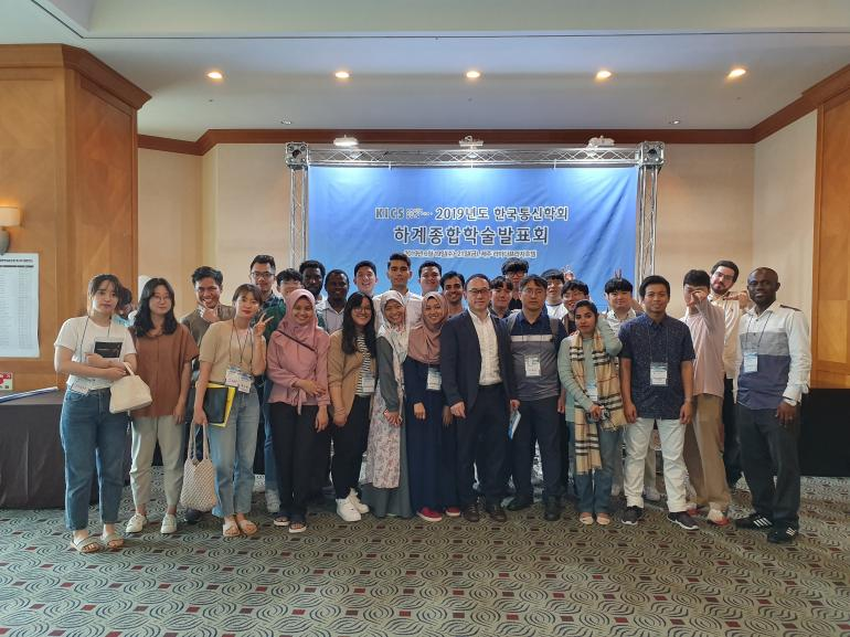 KICS Summer Conference 2019, Ramada Plaza Jeju Hotel, 19-21 June 2019
