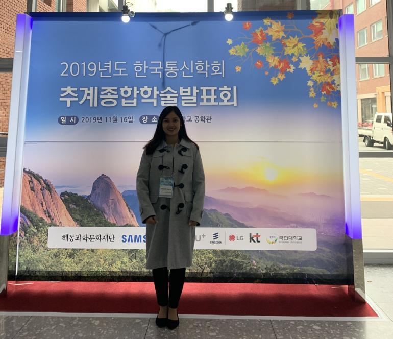 2019 KICS Fall Conference