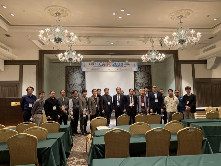 2020 ICAIIC Conference