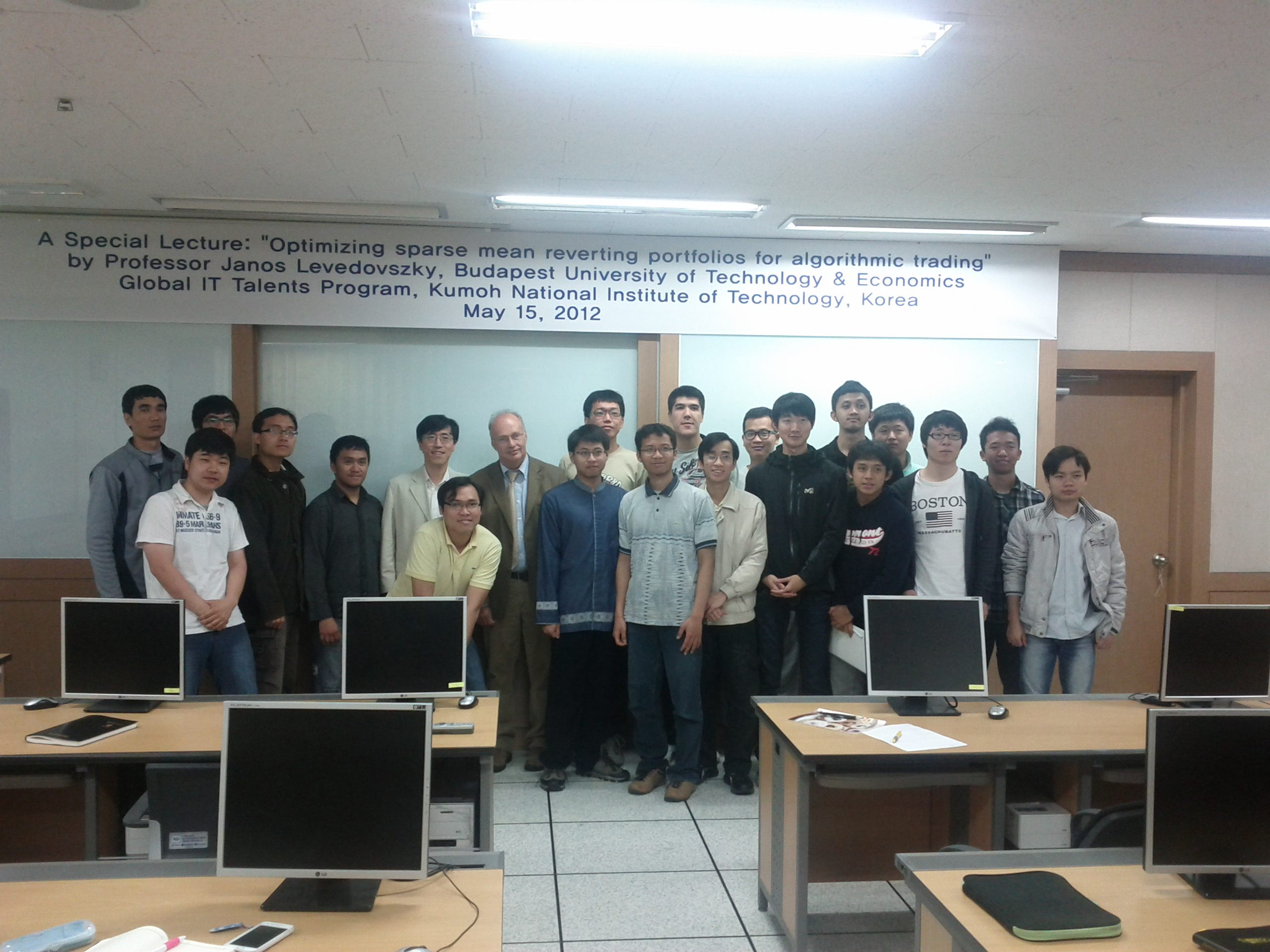 A Special Lecture 2012/5/15