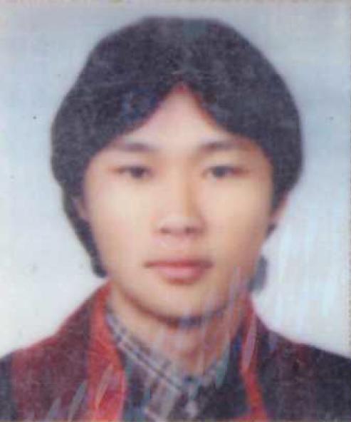 Gyeong seon Kim